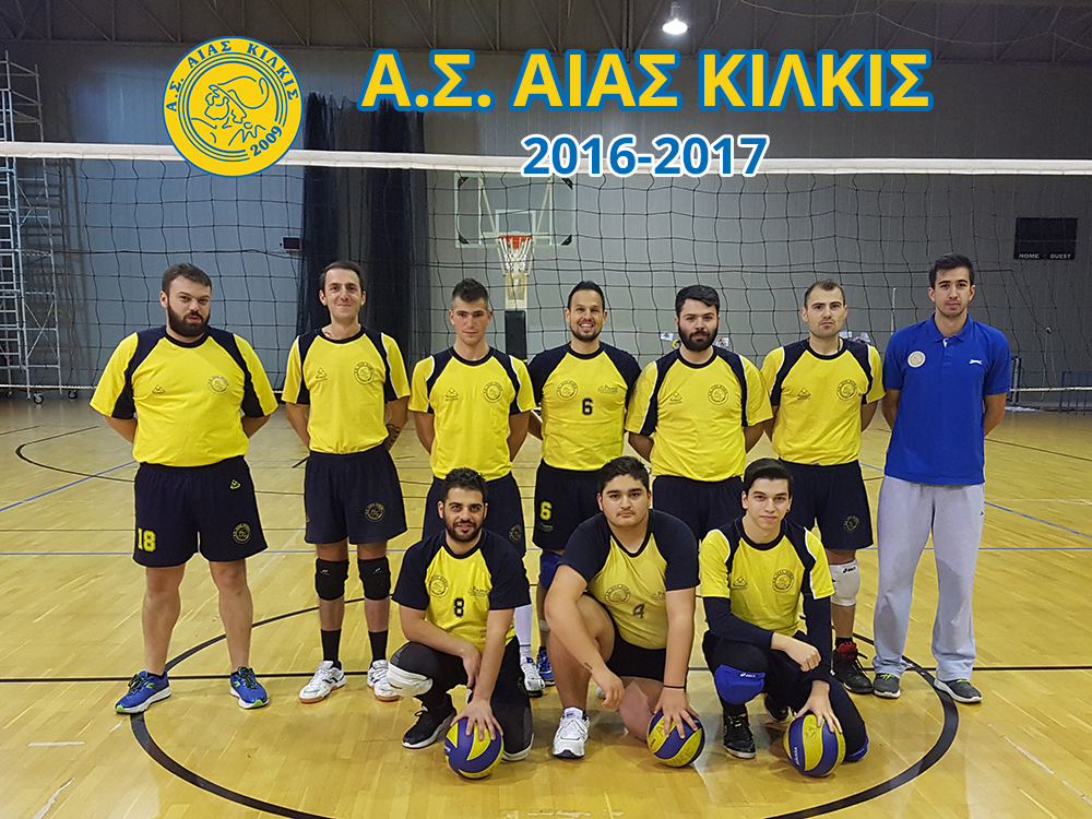 aias andres volleyball
